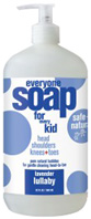 Everyone Soap Kids Lavender Lullaby 32 oz. EO Products